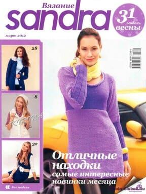 фото https://chudo-klybok.ru/sandra_02_2012/
