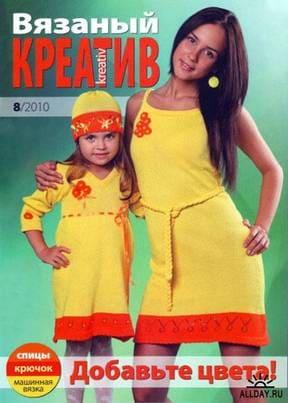 Vyazanyiy kreativ 2010 08 1