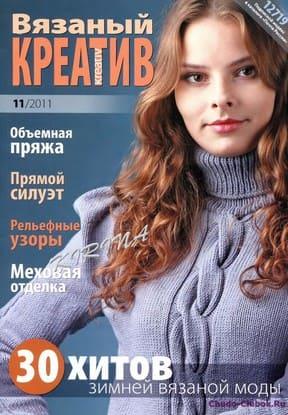 Vyazanyiy kreativ 2011 11 1