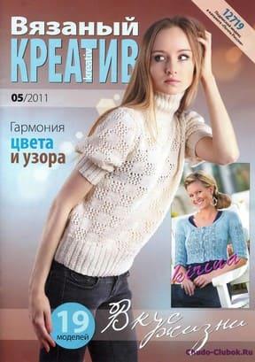 Vyazanyiy kreativ 2011 5 1