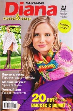 DIANA Malenkaya 2013 03