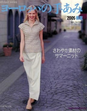 Let   s knit series NV4120 2005 sp kr