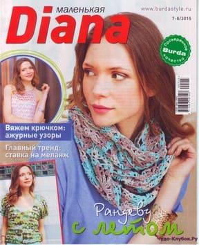 фото Diana 7-8 2015