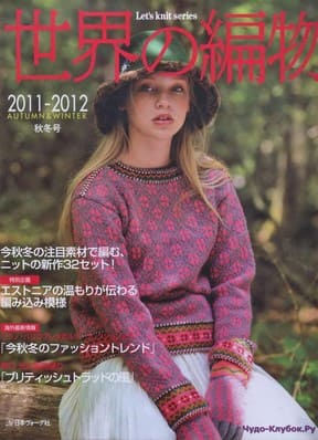 Let   s knit series 2011 2012 sp kr
