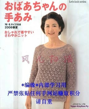 Let   s knit series M L 2006 sp kr