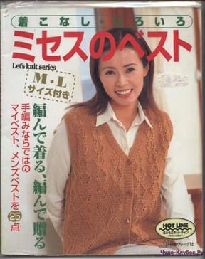 Let   s knit series M L 25 sp kr