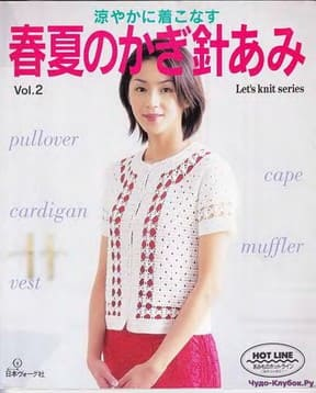 Let   s knit series NV3823 2000 vol.02 kr