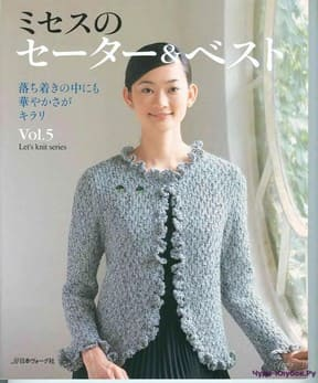 Let   s knit series NV4159 2005 Vol.05 sp kr