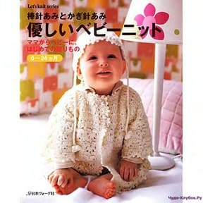 фото Let's knit series NV4169 Baby Knit 0-24 sp-kr