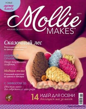Mollie Makes 3 osen 2015