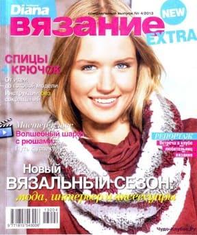 фото DIANA Сп 2013-04 Extra