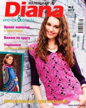 Diana 09 2013