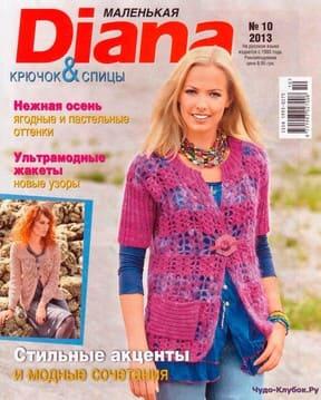Diana 10 2013