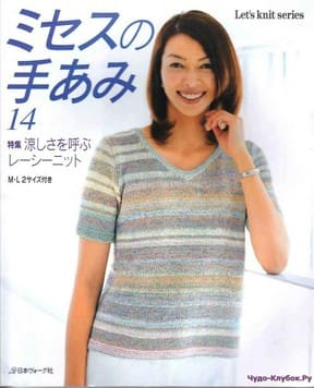 Let   s knit series NV4188 sp kr