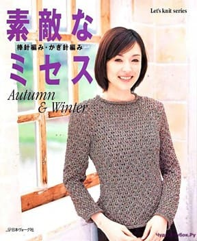 Let   s knit series NV4237 2006 AutumnWinter sp kr