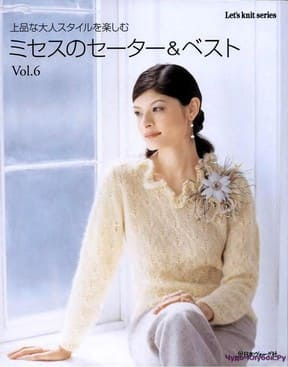 Let   s knit series NV4245 2006 Vol.06 sp kr