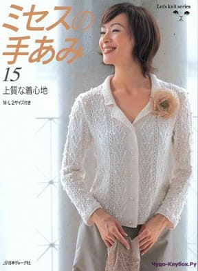 Let   s knit series NV4246 2006 15 sp