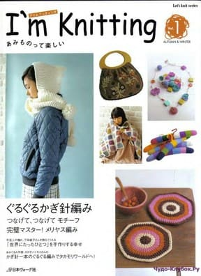 Let   s knit series NV4252 2006 sp kr