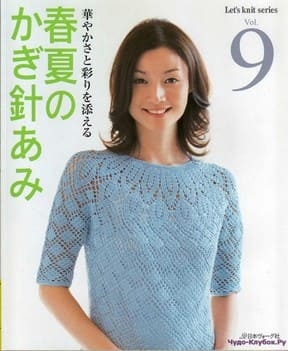 Let   s knit series NV4275 2007 Vol.09 kr