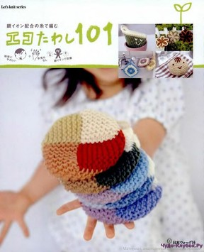 Let   s knit series NV4307 2007 kr