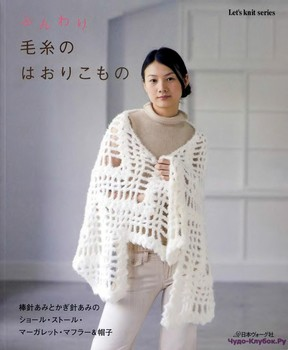 фото Let's knit series NV4310 2007 sp-kr