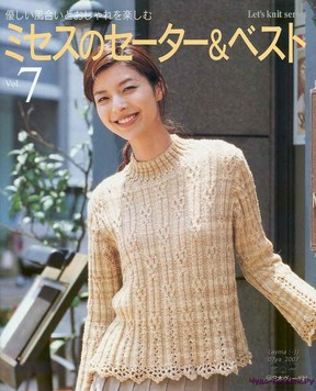 Let   s knit series NV4311 2007 Vol.07 sp kr