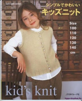 фото Let's knit series NV4240 Kid's