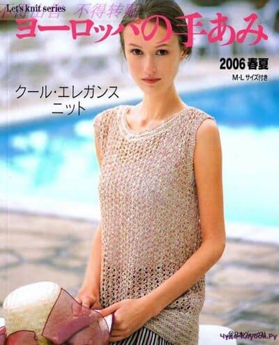 lets-knit-series-nv4187-2006-sp-kr