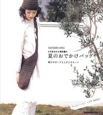 lets-knit-series-nv4280-2007-sp-kr