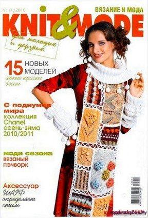 Knit&Mode 11 2010