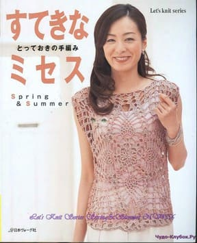 Let   s Knit Series NV4356 SpringSummer sp kr
