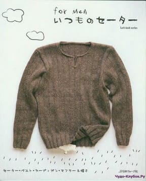 Let   s knit series NV4309 2007 For Men sp