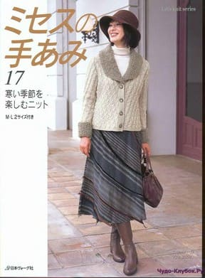 Let   s knit series NV4313 2007 17 M L 2 sp kr