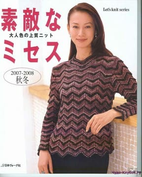 Let   s knit series NV4314 2007 sp kr