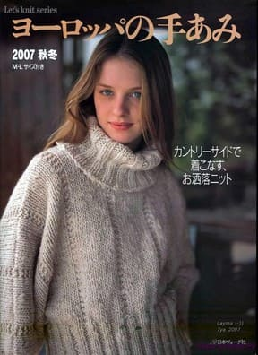 Let   s knit series NV4322 2007 autumn winter sp kr