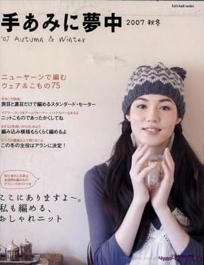 фото Let's knit series NV4324 2007 Autumn&Winter sp-kr