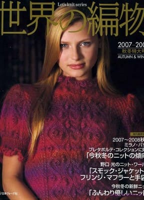 Let   s knit series NV4325 2007 sp kr