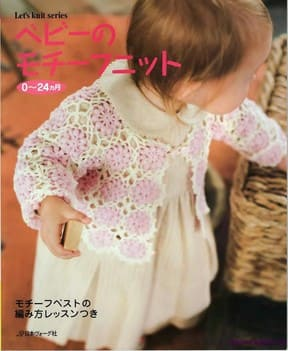 фото Let's knit series NV4323 2007 0-24 Baby kr
