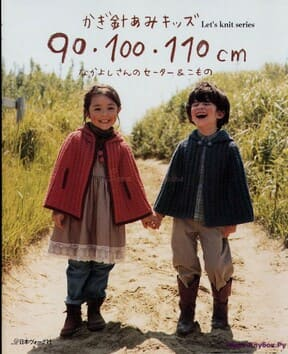 фото Let's knit series NV4329 2007 Baby 90-110 sm sp-kr