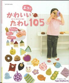 фото Let's knit series NV4347 kr