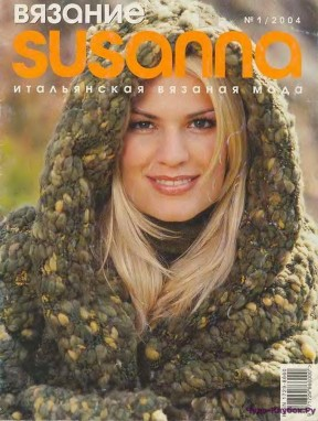 Susanna 1 2004