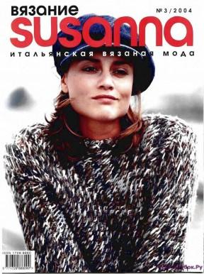 Susanna 3 2004