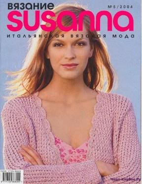 Susanna 5 2004