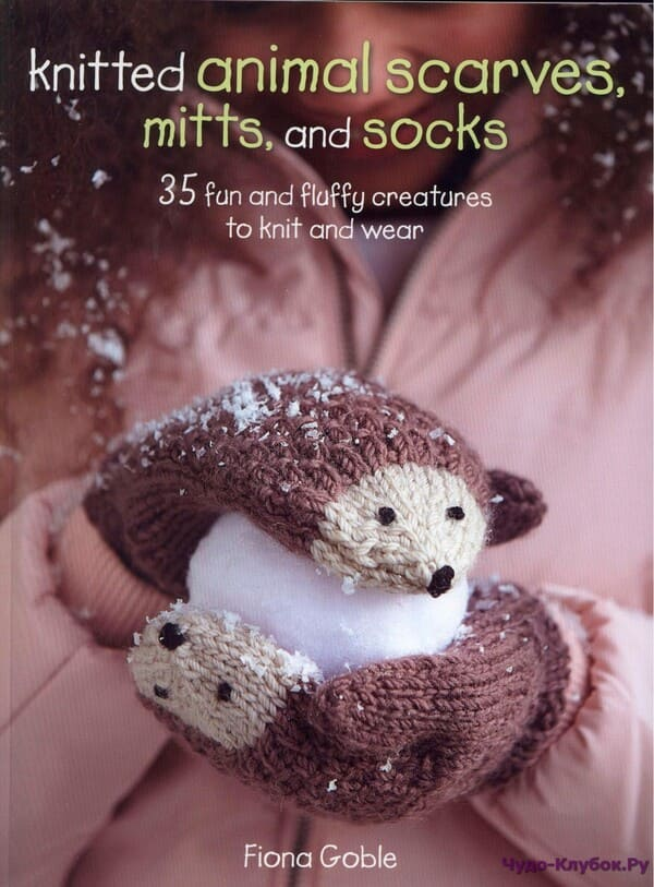 knitted-animal-scarves-mitts-and-socks-2015