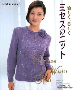 let   s knit series nv4318 2007 autumnwinter knit sp kr