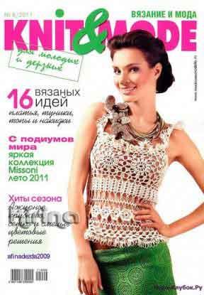 Knit&Mode 6 11