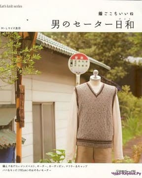 Let   s knit series NV4373 Mens M L sp