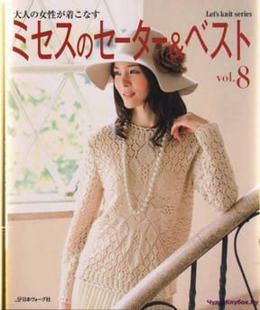 Let   s knit series NV4376 2008 sp kr