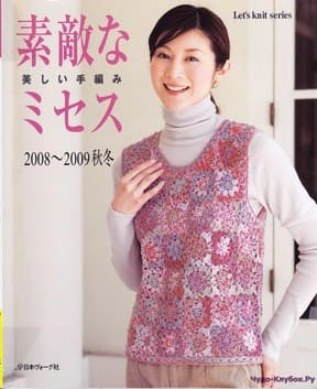 Let   s knit series NV4378 sp kr