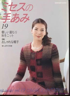 Let   s knit series NV4379 2008 Vol.19 sp kr